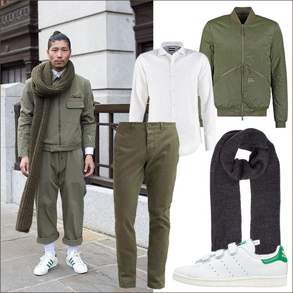 Street Style khaki