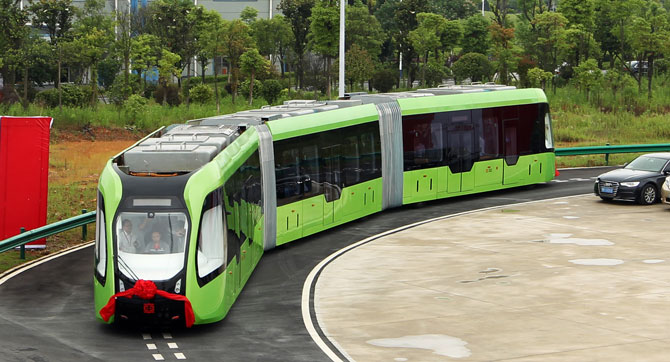 Autonomous Rail Transit