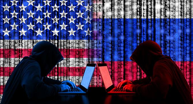 Kaspersky Hack