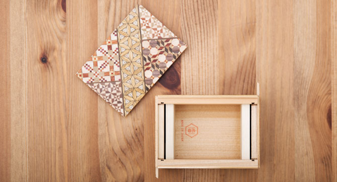 CoolStuff Puzzlebox