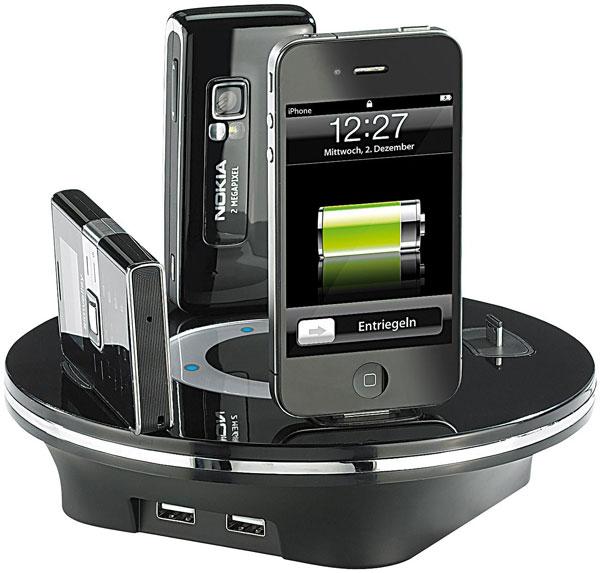 Callstel Universale USB-Multi-Ladestation - ca. EUR 39,90